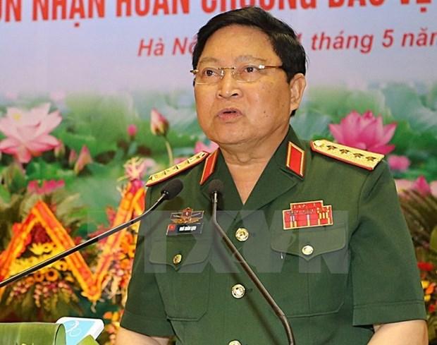 Vietnam asiste a encuentro de ministros de Defensa ASEAN – EE.UU. hinh anh 1