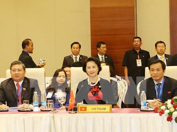 Inauguran 37 Asamblea Interparlamentaria de la ASEAN hinh anh 1