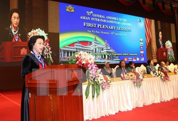 AIPA – 37: Vietnam propuso consolidar confianza entre paises miembros de ASEAN hinh anh 1