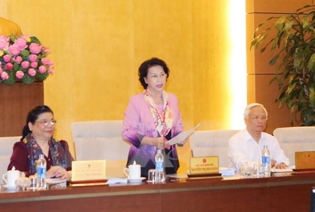 Comite de Parlamento de Vietnam concluye primera fase de cuarta sesion hinh anh 1