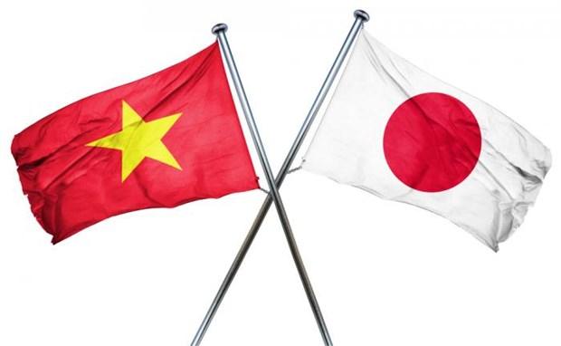 Celebran segundo congreso de la Asociacion de Amistad Vietnam- Japon hinh anh 1