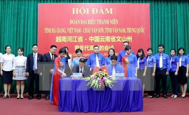 Encuentro juvenil entre provincias fronterizas de Vietnam y China hinh anh 1