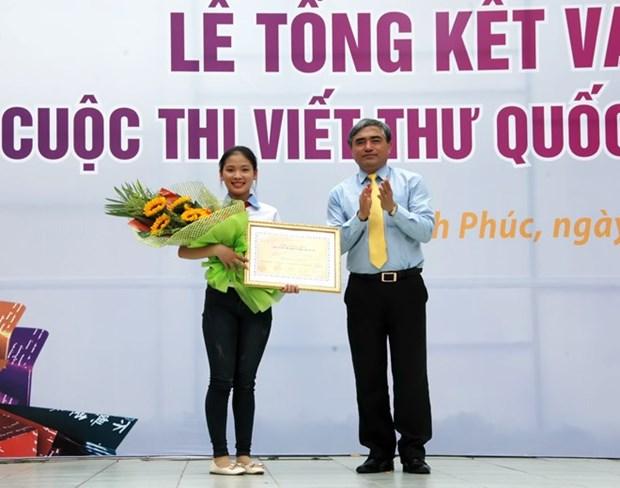 Lanzan en Vietnam concurso de escritura de UPU 46 hinh anh 1