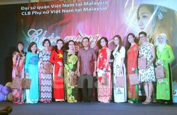Conmemoran Dia de la mujer vietnamita en Malasia hinh anh 1