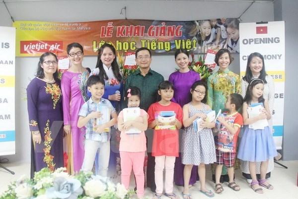 Inauguran primer curso de vietnamita en Malasia hinh anh 1