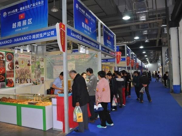 Vietnam participa en Feria de productos de alta calidad en China hinh anh 1