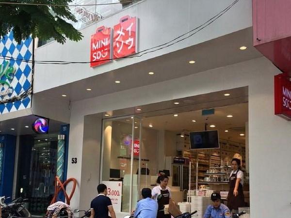 Empresas niponas cooperan para estimular consumo de turistas sudesteasiaticos hinh anh 1