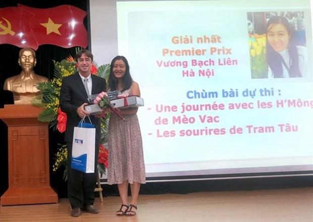 Reportera de VNA gana primer premio de escritura francesa hinh anh 1