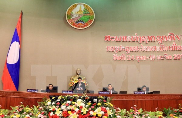 Comenzo segundo periodo de sesiones de Parlamento de Laos hinh anh 1