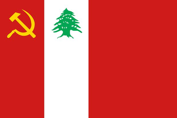 Partido Comunista Libanes busca experiencias de Vietnam en desarrollo nacional hinh anh 1