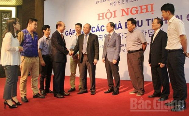 Estimulan inversiones de empresas sudcoreanas en Bac Giang hinh anh 1