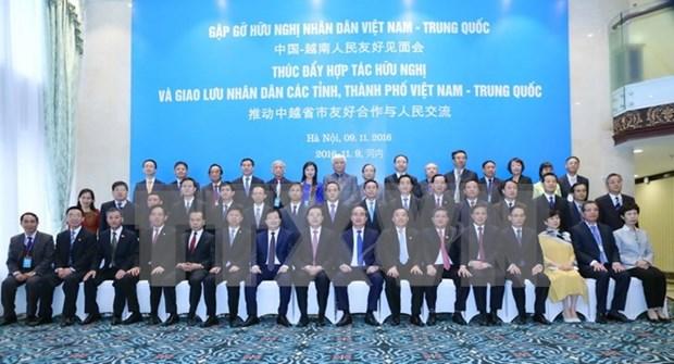 Encuentro de amistad Vietnam – China promueve intercambio de pueblo a pueblo hinh anh 1