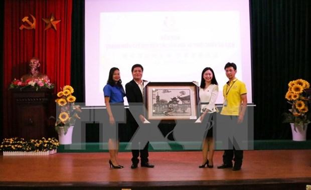 Jovenes de Vietnam y China participan en diversas actividades de amistad hinh anh 1