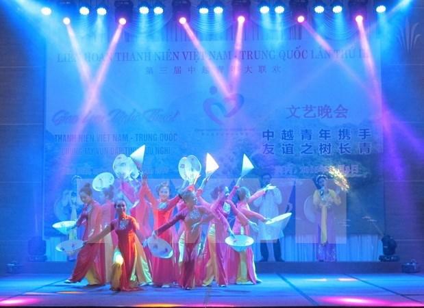 Jovenes de Vietnam y China participan en diversas actividades de amistad hinh anh 2
