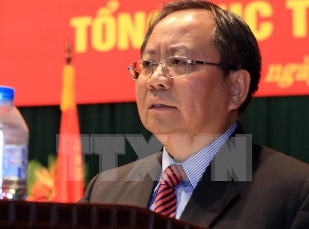 Vietnam en seminario regional de promocion inversionista hinh anh 1