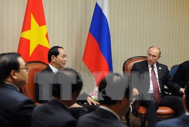 Presidente de Vietnam se reune con lideres mundiales en Peru hinh anh 1