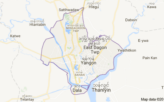 Myanmar: Ocurren cuatro explosiones en un supermercado en Rangun hinh anh 1