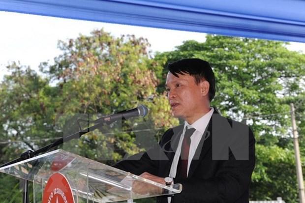 Republica Dominicana afirma voluntad de impulsar relaciones con Vietnam hinh anh 1