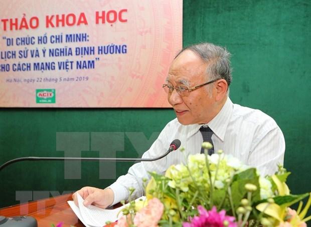 Testamento del Presidente Ho Chi Minh: antorcha de camino revolucionario de Vietnam  hinh anh 2