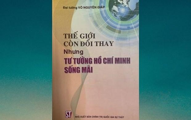 Presentan libros en conmemoracion del natalicio del general Vo Nguyen Giap hinh anh 1