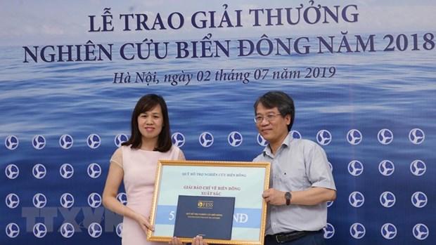 VNA obtuvo premios periodisticos de estudios sobre el Mar del Este en 2018 hinh anh 1