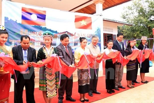 Celebran en Vietnam Dia Nacional de Laos hinh anh 1