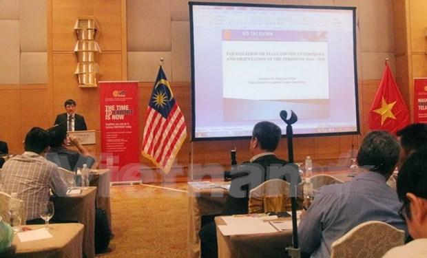 Interesan inversores malasios en mercado vietnamita hinh anh 1