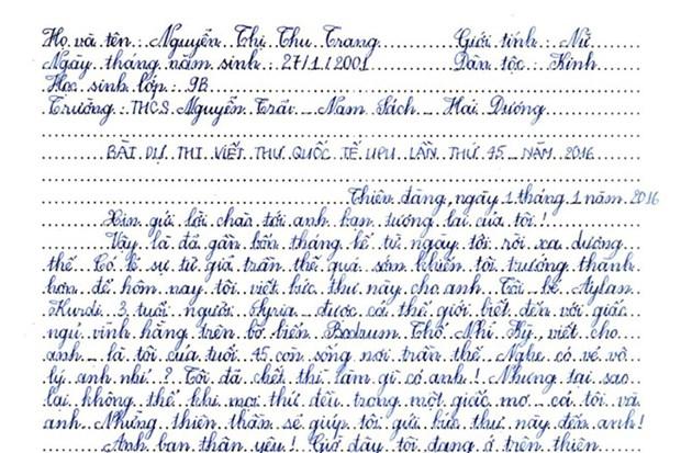 Lanzan en provincia vietnamita concurso de escritura de UPU 46 hinh anh 1