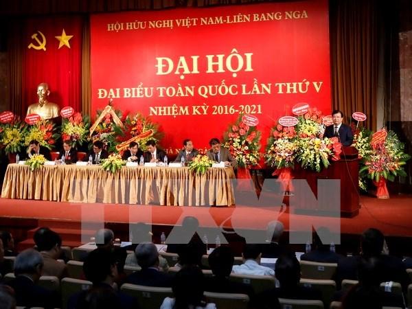 Asociacion de Amistad Vietnam-Rusia celebra su quinto congreso hinh anh 1