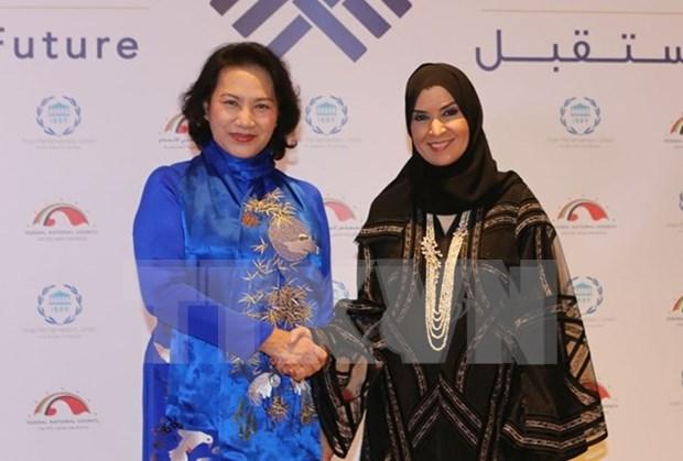Fomentan cooperacion entre parlamentos de Vietnam y Emiratos Arabes Unidos hinh anh 1