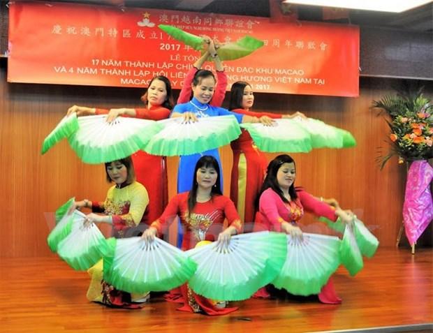Celebran IV aniversario de fundacion de Asociacion de Amistad de Vietnamitas en Macao hinh anh 1