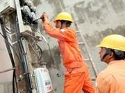 EVN aumenta suministro electrico a la red nacional hinh anh 1