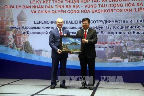 Ba Ria-Vung Tau y Republica de Baskortostan firman acuerdos de cooperacion hinh anh 1