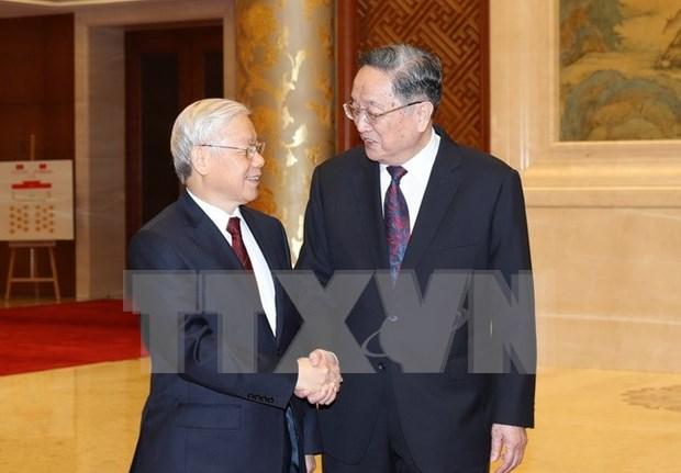 Jefe de Conferencia Consultiva Politica del Pueblo Chino resalta amistad con Vietnam hinh anh 1
