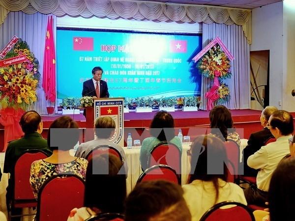 Celebran en Ciudad Ho Chi Minh aniversario de nexos Vietnam- China hinh anh 1