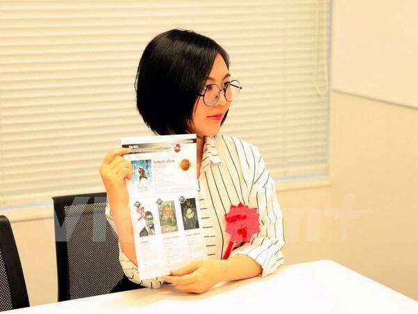 Artista vietnamita gana premio de comic japones hinh anh 1