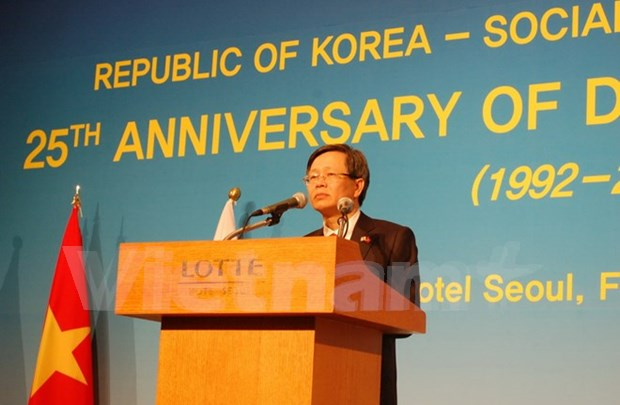 Vietnam reitera esfuerzos por fortalecer cooperacion con Sudcorea hinh anh 1