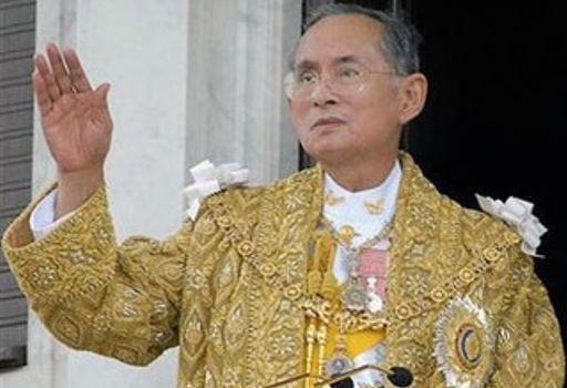Tailandia: Emitiran tarjetas postales en honor al rey Bhumibol hinh anh 1
