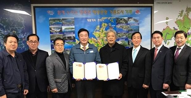 Vietnam y Sudcorea firman acuerdo de cooperacion en taekwondo hinh anh 1