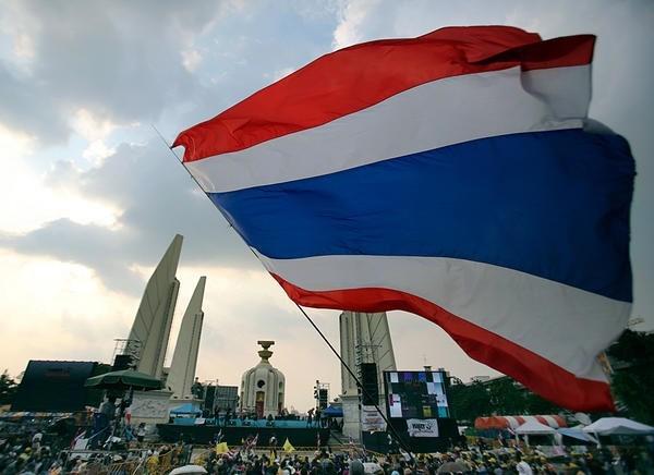 Tailandia inicia foro de reconciliacion entre partidos politicos hinh anh 1