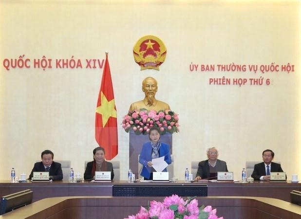 Comite Permanente del Parlamento vietnamita anuncia agenda de proxima reunion hinh anh 1