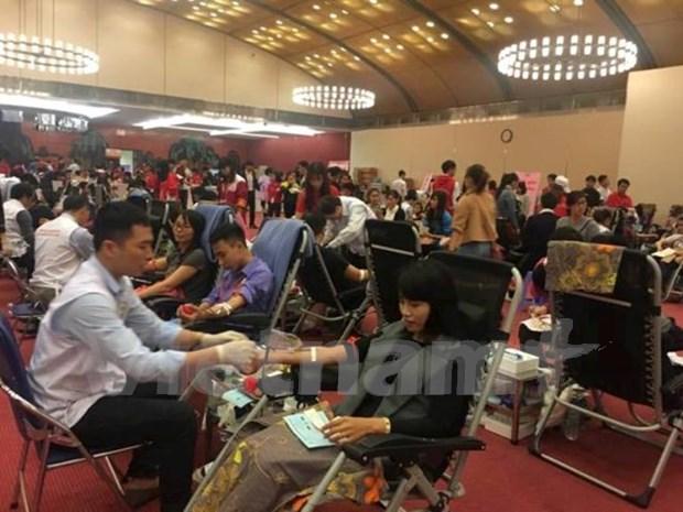 Arranca Festival anual de donacion voluntaria de sangre en Hanoi hinh anh 1