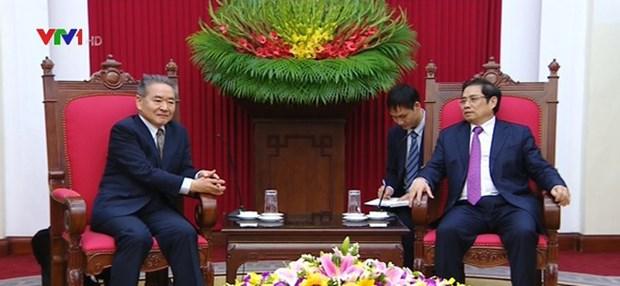 Refuerzan cooperacion partidos comunistas de Vietnam y Japon hinh anh 1