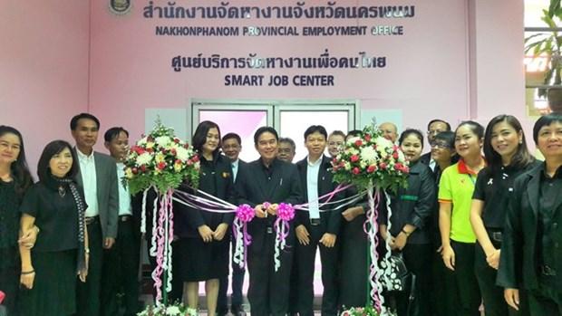 Provincia tailandesa abre centro de trabajo inteligente hinh anh 1