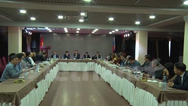 Empresas vietnamitas en Rusia comparten experiencias de negocios hinh anh 1