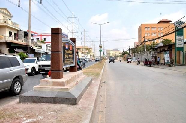 Inauguran Avenida de Amistad Phnom Penh-Hanoi en la capital de Camboya hinh anh 1