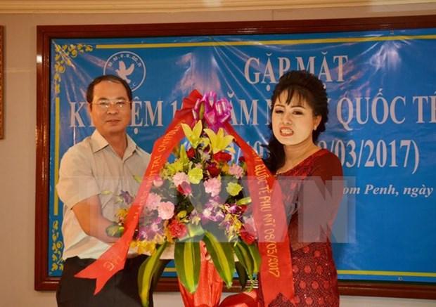 Honran a mujeres vietnamitas residentes en Camboya hinh anh 1