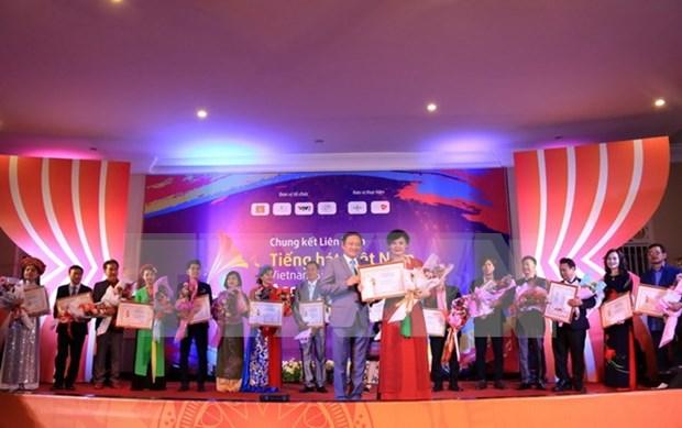 Clausuran Festival de Voz Vietnam-ASEAN en Laos hinh anh 1