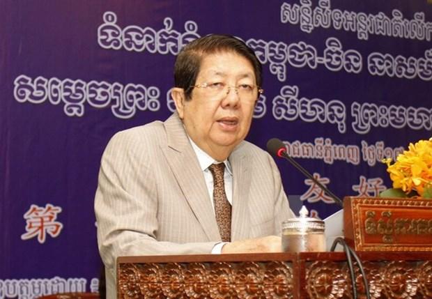 Vietnam envia pesame a Camboya por fallecimiento de viceprimer ministro hinh anh 1