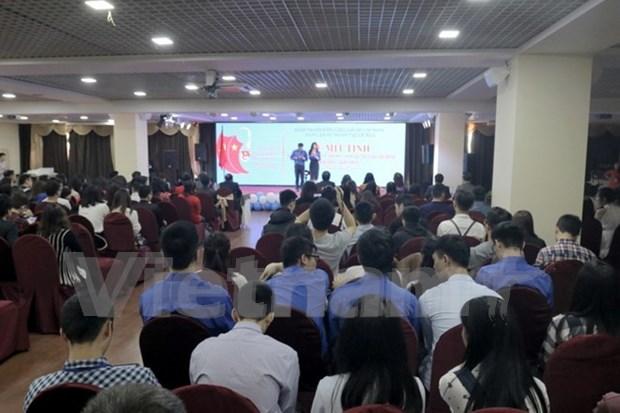 Jovenes vietnamitas en Rusia conmemoran dia de establecimiento de Union Juvenil hinh anh 1